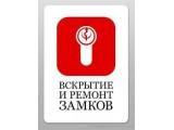 Логотип Замок27