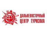 Логотип Дальневосточный центр туризма, ООО