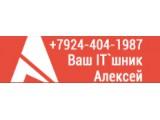 Логотип Ваш IT`шник Алексей