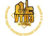 Логотип УТПЗ ИМ. Д.В. ЩУКИНА, ООО