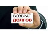 Логотип Коллекторские услуги в Хабаровске