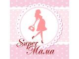 Логотип Super Мама