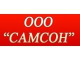 Логотип Самсон