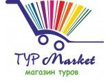 Логотип Турмаркет