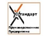 """Логотип ООО ПП """"Стандарт"""""""