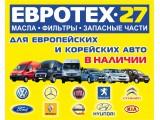 Логотип ЕВРОТЕХ 27