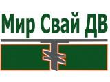 Логотип Мир Свай ДВ, ООО