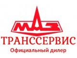Логотип МАЗ официальный дилер,Транссервис ООО