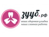 Логотип Зууб - Лечение кариеса