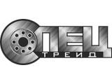 Логотип СпецТрейд
