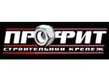 Логотип Профит Восток Хабаровск, ООО