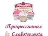 Логотип Сладкоежка37