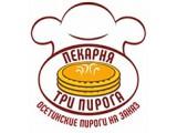 Логотип Пекарня Три пирога