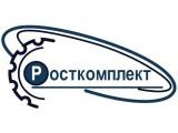 Логотип Росткомплект, ООО