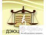 Логотип Дальневосточный экспертно-юридический центр «Элатея», ООО