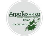 Логотип Агротехника Плюс