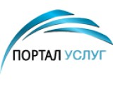 Логотип ПорталУслуг