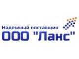 Логотип Насосы Хабаровск