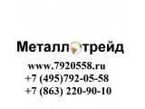 Логотип Металлотрейд (863)220-90-10, (495)792-05-58